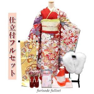 決算セール! 手縫い仕立て付き 正絹 振袖フルセット f-998 赤 刺繍入り 古典柄 振袖セット 成人式 |kyouto-usagido