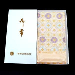 決算セール!名門 河合美術織物 西陣織唐織袋帯 fo-419 仕立て代込み 訪問着、振袖などに|kyouto-usagido