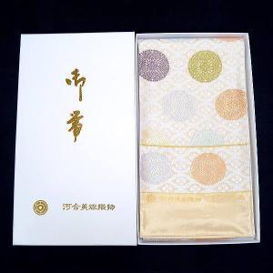 セール 名門 河合美術織物 西陣織唐織袋帯  仕立て代込み fo-420 訪問着、振袖などに|kyouto-usagido