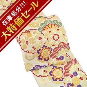帯 振袖 成人式 仕立付 西陣織袋帯 雪輪に松  fo-451 振袖用 訪問着用などに|kyouto-usagido