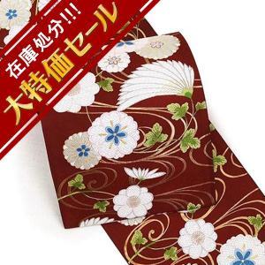 帯 フォーマル 結婚式 西陣織袋帯  振袖 成人式 仕立付 西陣織正絹袋帯  赤茶色  fo-539 振袖用 訪問着用などに|kyouto-usagido