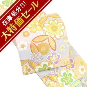 帯 成人式 西陣織 正絹袋帯 仕立て代込み fo-554  七宝 桜柄 振袖 訪問着|kyouto-usagido