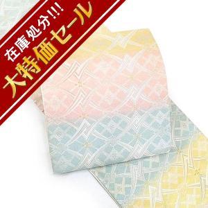 35%OFF セール 帯 成人式 西陣織 正絹袋帯 仕立て付 fo-555 古典柄 ピンク 水色 黄色 振袖用 訪問着用|kyouto-usagido