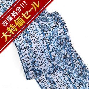 染め帯 正絹袋帯 西陣織 更紗文様 仕立て付き fo-557 紬 小紋 モダン カジュアル着物 青 ブルー|kyouto-usagido