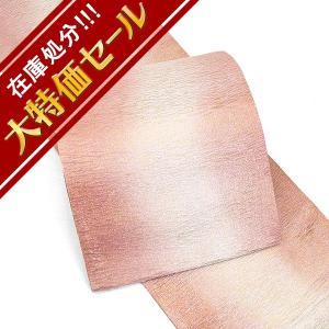 お仕立代込み 西陣織 正絹 袋帯 fo-559  ピンク 小紋 紬 振袖 訪問着などに|kyouto-usagido