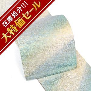 お仕立代込み 西陣織 正絹 袋帯 fo-560  水色 ブルー 小紋 紬 振袖 訪問着などに|kyouto-usagido