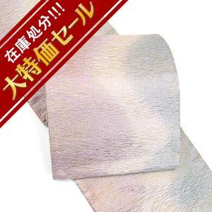 お仕立代込み 西陣織 正絹 袋帯 fo-561  水色 ブルー ピンク 小紋 紬 振袖 訪問着などに|kyouto-usagido