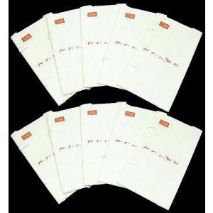 帯用たとう紙10枚セット うす紙付き 和紙 収納  gift-017 和装小物 帯用文庫  折り曲げずに発送|kyouto-usagido