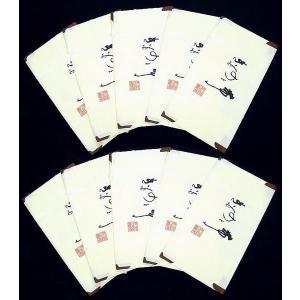 帯用たとう紙10枚セット (うす紙なし) 収納 gift-018 和装小物 帯用文庫  折り曲げずに発送|kyouto-usagido