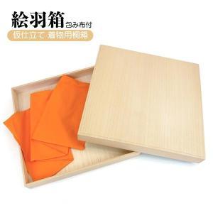 【メーカー取り寄せ品】 着物用の桐箱 (絵羽箱 深さ5cm)ギフト用木箱 gift-03|kyouto-usagido