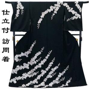 胡蝶蘭  手刺繍正絹訪問着 オーダー手縫い仕立付き  h-010  尾峨佐染繍   黒地 絹100%|kyouto-usagido