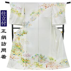 決算セール フルオーダー 手縫い仕立て付き 正絹 手描き友禅 訪問着 刺繍入り h-130 古典柄 ピンクベージュ|kyouto-usagido