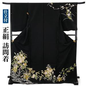 フルオーダー 手縫い仕立て付き 正絹 手描き友禅 訪問着 刺繍入り h-138 古典柄 ピンク|kyouto-usagido