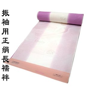 振袖用 正絹長襦袢 袖ボカシ染め 紫 j-060  |kyouto-usagido