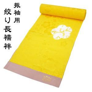 20%off 白地の正絹長襦袢  和装 着物 j-073 黒留袖、色留袖、喪服などに|kyouto-usagido