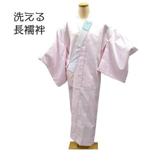 日本製プレタ 仕立て上がり長襦袢 洗える ピンク  M・Lサイズ  j-137