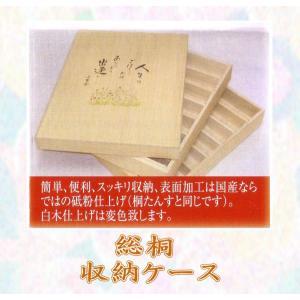 総桐製 小物収納ケース 日本製 2段 ki-100-1 収納箱 代引き不可 縦450×横360×高144|kyouto-usagido