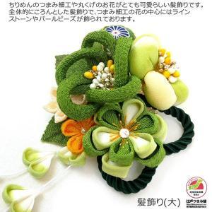 セール 髪飾り2点セット kk-008  かんざし 黄色 つまみ細工  成人式振袖 |kyouto-usagido|03