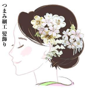 髪飾り2点セット かんざし  kk-012 つまみ細工 成人式 振袖 浴衣 卒業式 |kyouto-usagido