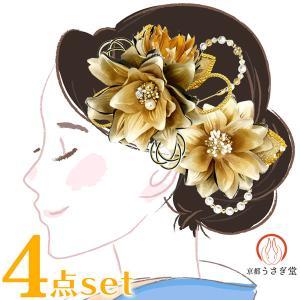 髪飾り 3点セット kk-030  赤 コーム型  かんざし 成人式 振袖 卒業式 結婚式 |kyouto-usagido