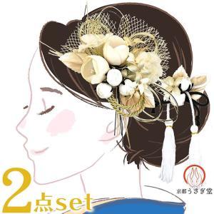 髪飾り 4点セット kk-031 水色 パープル コーム型  かんざし 成人式 振袖 卒業式 結婚式 |kyouto-usagido