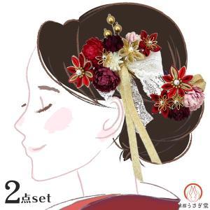 髪飾り 5点セット kk-035 水色  コーム型  かんざし 成人式 振袖 卒業式 結婚式 |kyouto-usagido