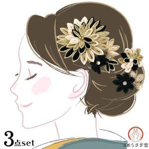 髪飾り 4点セット kk-039  白色 コーム型 かんざし 成人式振袖  卒業式  |kyouto-usagido