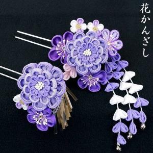 髪飾り2点セット  かんざし つまみ細工 紫色 パープル 成人式振袖 kk-048|kyouto-usagido