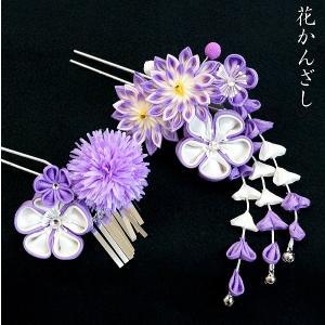 髪飾り2点セット  かんざし つまみ細工 パープル 紫 成人式振袖用 kk-050|kyouto-usagido