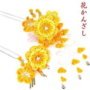 髪飾り2点セット  かんざし つまみ細工 オレンジ 成人式振袖用 kk-053|kyouto-usagido