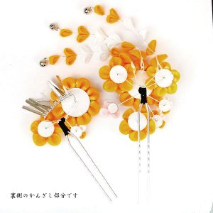 髪飾り2点セット  かんざし つまみ細工 オレンジ 成人式振袖用 kk-053|kyouto-usagido|04