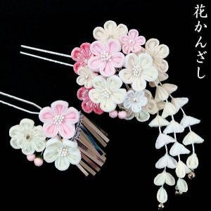 髪飾り2点セット  かんざし つまみ細工 白 ホワイト ピンク 成人式振袖用 kk-054|kyouto-usagido