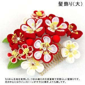 髪飾り ちりめん 2点セット kk-078 オレンジ 白  コーム型 かんざし 成人式 振袖 卒業式 花|kyouto-usagido|03