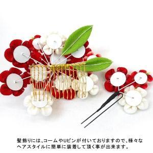 髪飾り ちりめん 2点セット kk-078 オレンジ 白  コーム型 かんざし 成人式 振袖 卒業式 花|kyouto-usagido|05