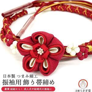 正絹手組み帯締め 平 oj-005 kyouto-usagido