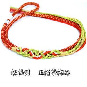 正絹手組み帯締め oj-433 朱赤色 振袖用  kyouto-usagido