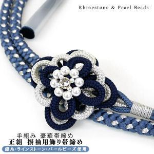 正絹手組み帯締め oj-434 ピンク色 振袖用  kyouto-usagido