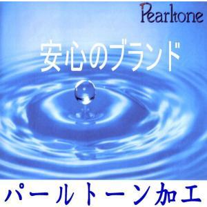 パールトーン加工 訪問着  雨 汚れ防止のガード加工です|kyouto-usagido