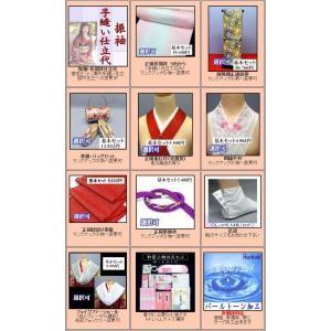 振袖フルセット 追加代金13.5000円 手縫い仕立代込 振袖購入サービス価格 si-full1