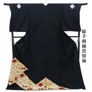 20%OFF セール 仕立て付き 黒留袖 総手刺繍 正絹 菱文用  to-290  結婚式 婚礼 フォーマル|kyouto-usagido