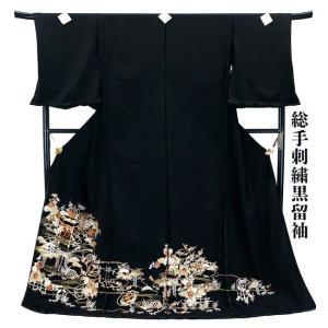 25%OFF セール 仕立て付き 正絹 黒留袖 手刺繍 貝桶文様  to-370 結婚式 婚礼 フォーマル|kyouto-usagido