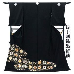 セール 仕立て付き 正絹 黒留袖 刺繍 to-500 古典柄 総手刺繍  天井格子柄 結婚式 婚礼 フォーマル|kyouto-usagido