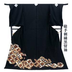 セール 仕立て付き 正絹 黒留袖  手刺繍 to-502 古典柄  総手刺繍  結婚式 婚礼 フォーマル|kyouto-usagido