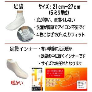 L Lサイズ  和装小物 20点セット 足袋付き 着付け用小物 成人式、婚礼に 着物小物セット wk-016 送料無料 |kyouto-usagido|06
