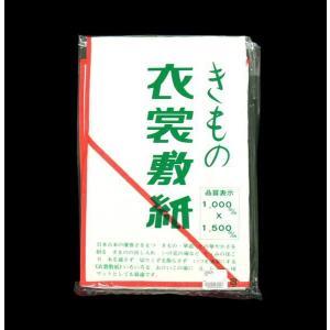 衣装敷紙  (きもの敷き) 和装小物 収納  1m×1.5m wk-034 |kyouto-usagido