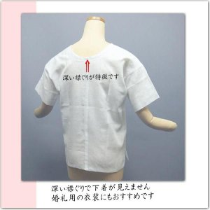 和装用下着 着物全般 婚礼用 浴衣用 小物  肌着 wk-059 汗取り 結婚式 夏冬両用 メール便対応  |kyouto-usagido|02