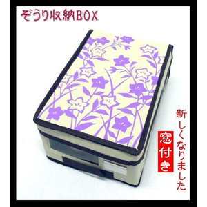 窓付き 新型ぞうり収納BOX 鼻緒キーパー wk-154 草履収納ボックス |kyouto-usagido