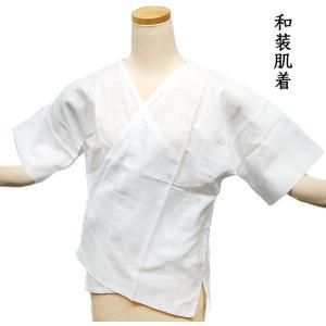 肌じゅばん 和装用下着 礼装用 着物全般 wk-183 和装 小物  肌着 メール便対応 |kyouto-usagido