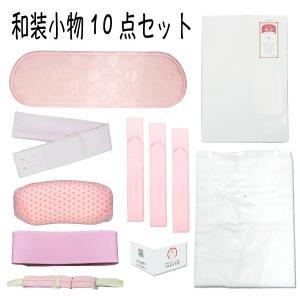 和装小物 10点セット M・ Lサイズ     wk-210  初心者  着付け教室  初心者 着物 着付け 小物セット 成人式、婚礼に あすつく DVD付き|kyouto-usagido