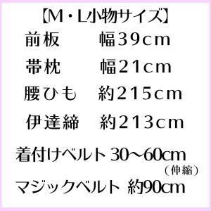 和装小物 10点セット M・ Lサイズ     wk-210  初心者  着付け教室  初心者 着物 着付け 小物セット 成人式、婚礼に あすつく DVD付き|kyouto-usagido|04